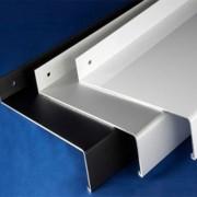 aluminijumske-okapnice2